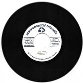 SALE ITEM - Salute - Step Fresh / Circle Bass (Environmental Friendly) 7""